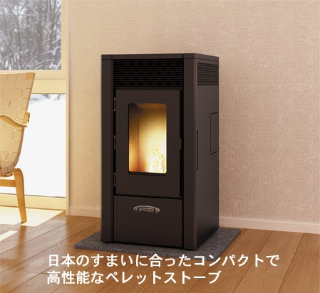 (株)西村精工 エコティPS301