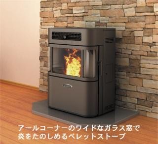 (株)西村精工 エコティPR02